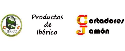 productos-de-ibericoBC25E844-BD6E-C474-E38C-42B5329C9ECA.jpg